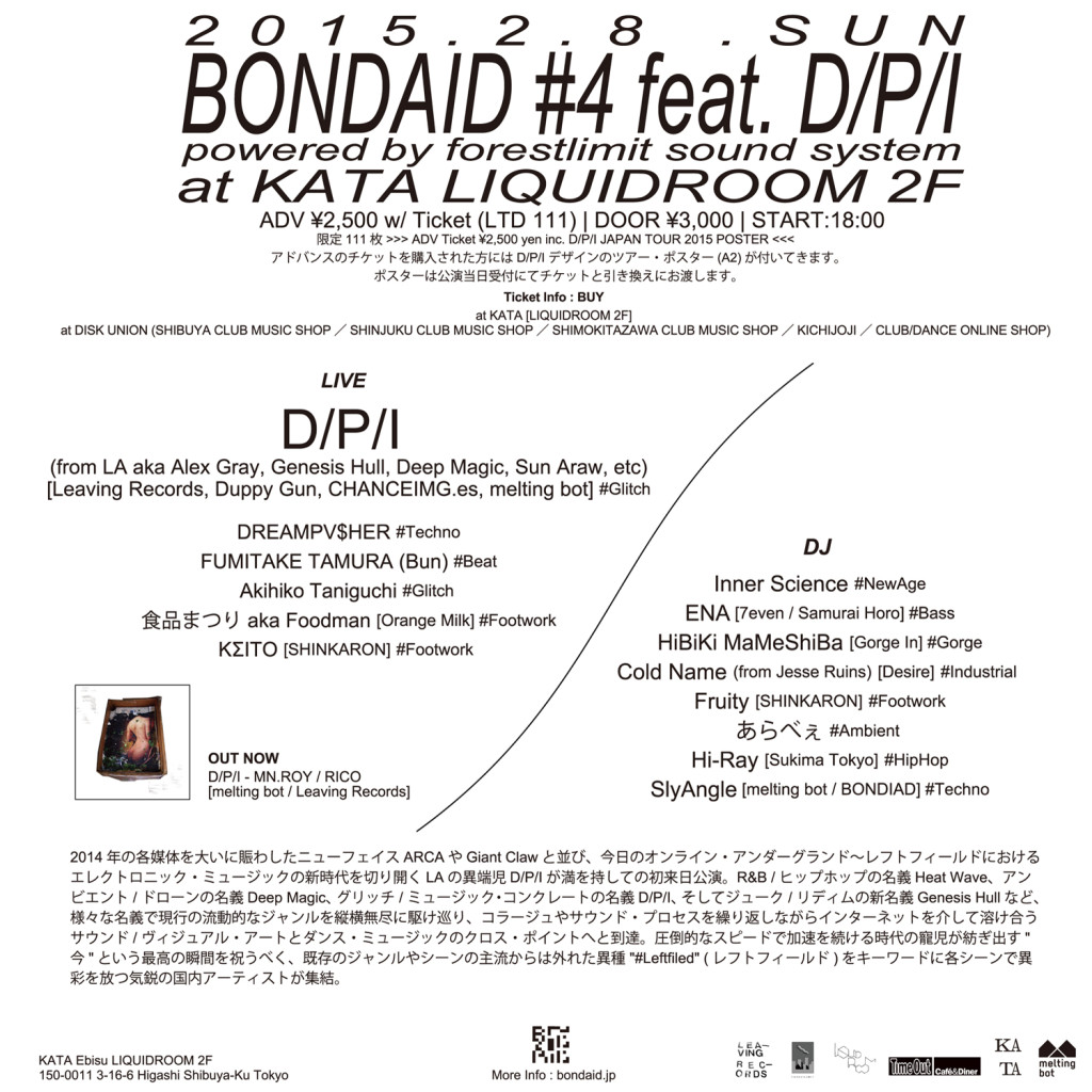 BONDAID#4-feat-DPI-at-KATA-2015.2.8-Back-S
