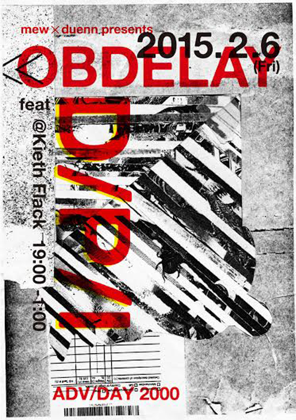 mew×duenn presents OBDELAY feat. D:P:I