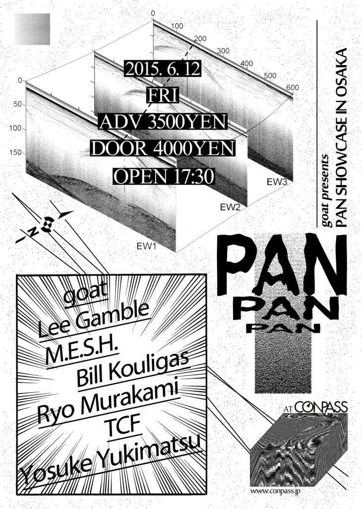 6.12-PAN-Showcase-Osaka
