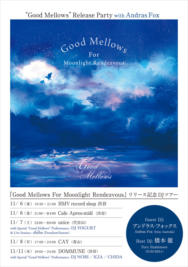 [Tokyo-Front]-Good-Mellows-Release-Party-With-Andras-Fox