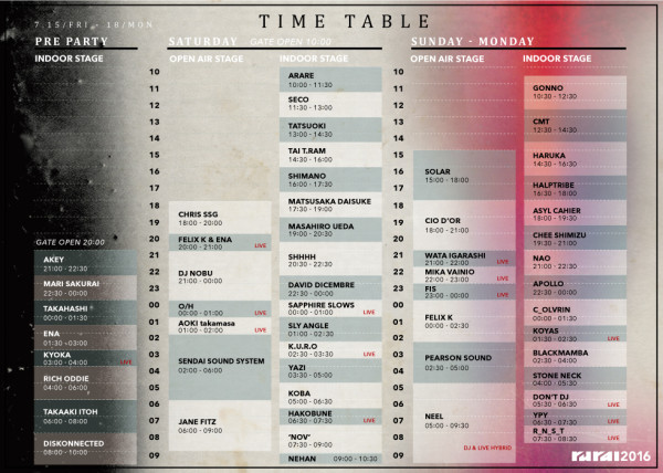 rural-2016_time_table