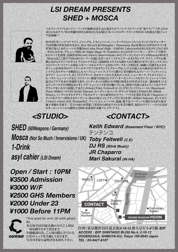 flyer-ura-lsi-dream-at-contact