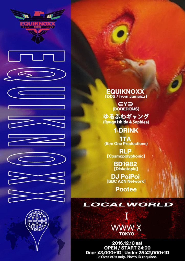 flyer-tokyo-12-10-local-world-1-equikonxx-at-www-x