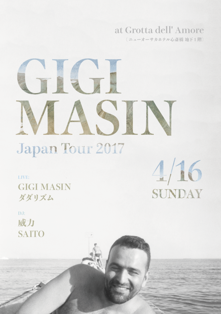 FLYER-4.16_Gigi_Masin_Osaka