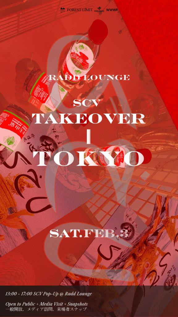 scv-tokyo-02